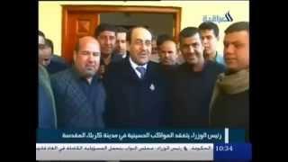 Repeat youtube video اغنيه اخذه المالكي وما نرضه ينطيهاا رووعه 2013