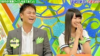 2014.06.15 ON AIR / HD (1440x1080p), 59.94fps 【出演】 若田部遥 (H...