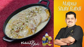 Venkatesh Bhat makes Malpua & Shahi Rabadi | Recipe in Tamil | Malpua shahi rabadi | Indian sweets