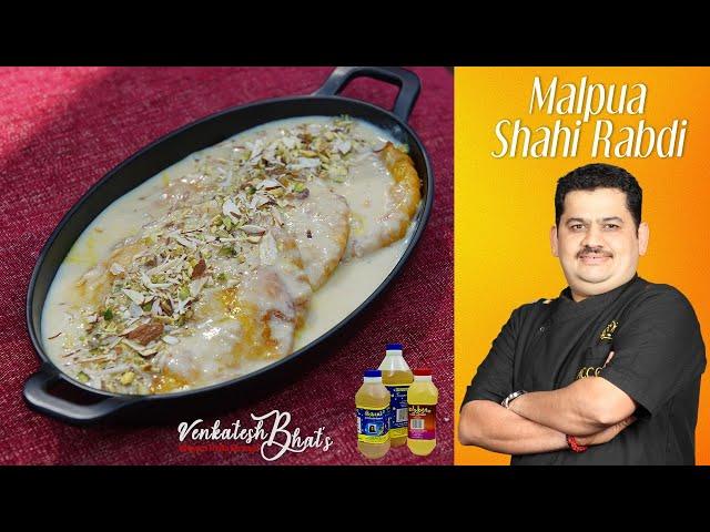 Venkatesh Bhat makes Malpua & Shahi Rabadi   Recipe in Tamil   Malpua shahi rabadi   Indian sweets