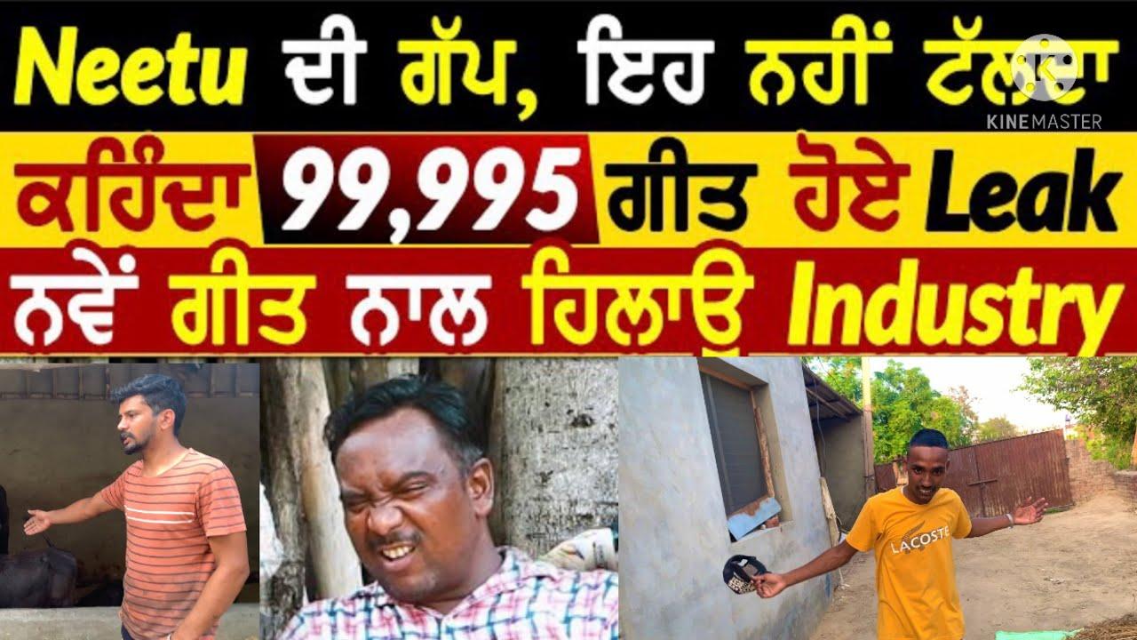 Neetu Shatrana Wala • New Funny Video 2021🤣🤣 Jatt Life Robinhood