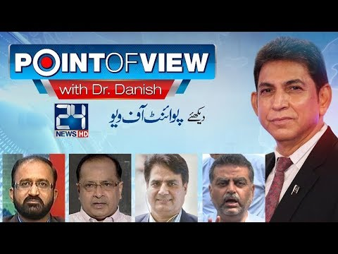 Point Of VIew With Dr. Danish - 09 Jan 2018 - 24 News HD