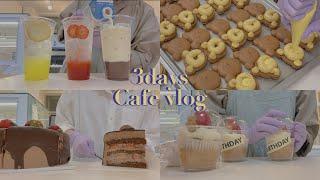 eng. cafevlog #28 / 3일간의 카페알바 …