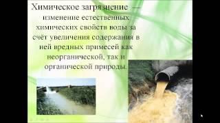 Химия и экология(Основные сведения по данной теме., 2013-11-07T17:27:21.000Z)