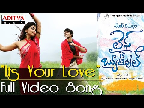 Its Your Love Full Video Song - Life is Beautiful Video Songs