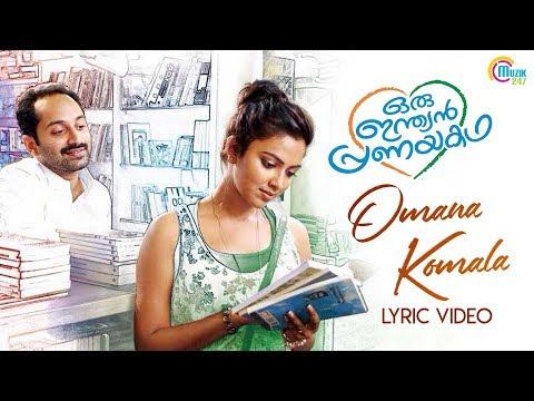 Oru Indian Pranayakadha | Omana Komala Lyric Video | Fahadh Faasil, Amala Paul | Vidyasagar | HD