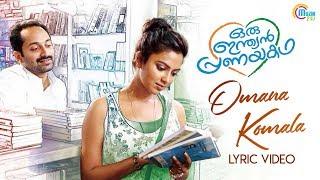 Oru Indian Pranayakadha | Omana Komala Lyric | Fahadh Faasil, Amala Paul | Vidyasagar | HD