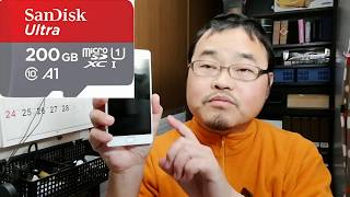 ストレージパンパン野郎に告ぐ!激安200GB microSDカード【スマホ&タブレット】