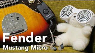 Fender Mustang Micro 超小型で便利なヘッドホンアンプ!サウンドチェック、パソコンに繋いで録音、オーディオインターフェイスとしても使ってみた!