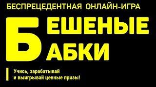 Как заработать на своем ХАЙПЕ от 20000 рублей за месяц. Самый легкий заработок в интернете