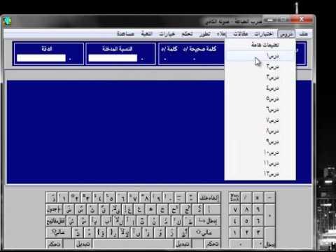 تحميل برنامج buzz arab