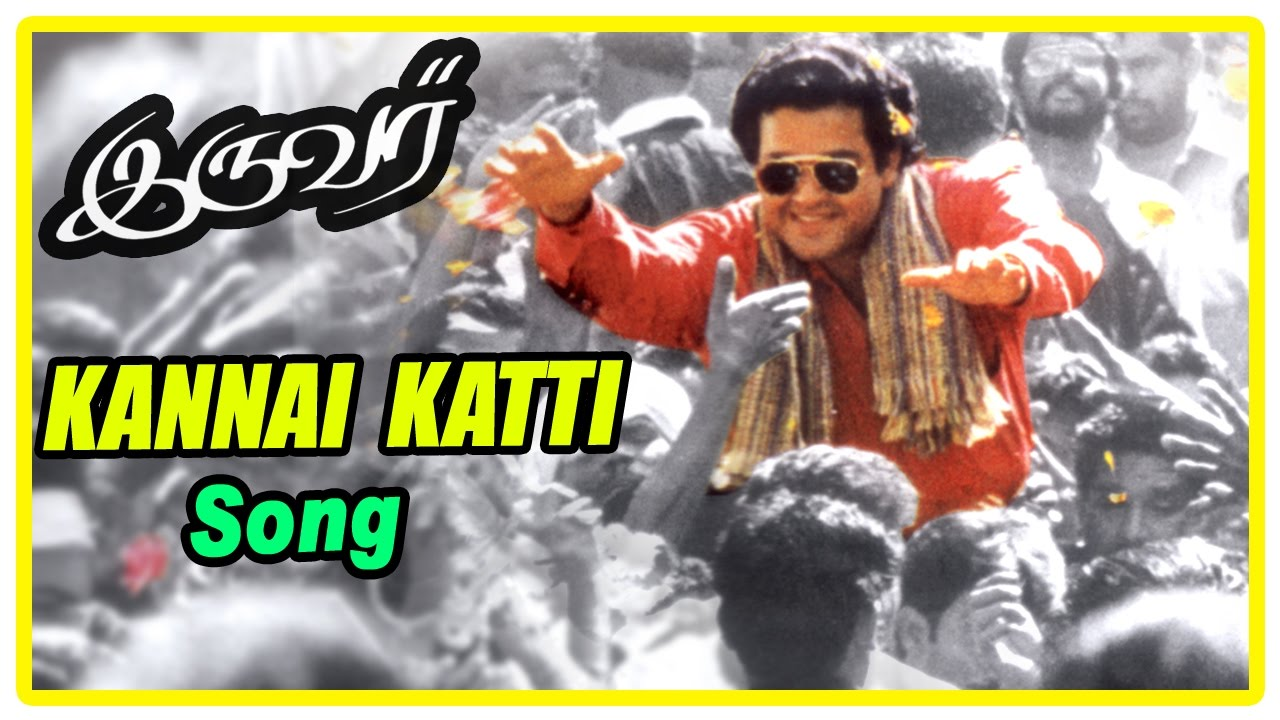 Iruvar - - Download Tamil Songs