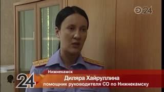 В Нижнекамске мужчина подозревается в убийстве и изнасиловании матери своего друга