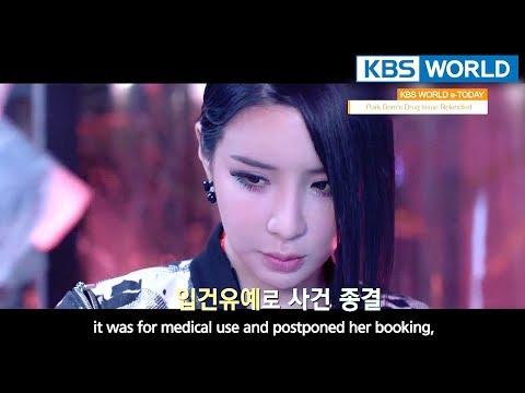KBS WORLD e-TODAY [ENG/2018.04.26]