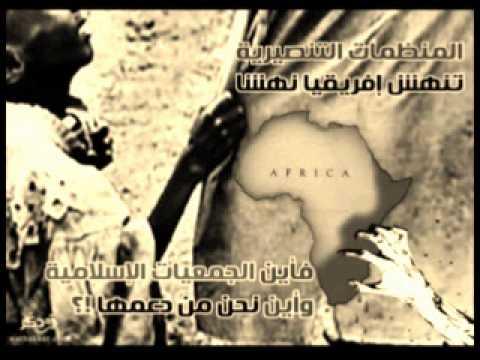 Nasheed: Children of War(Somalia).