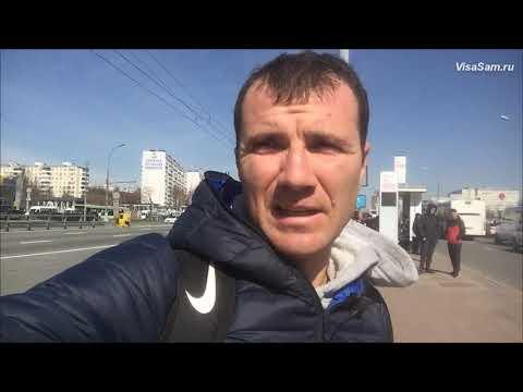 Как добраться от метро Домодедовская до аэропорта Домодедово на автобусе