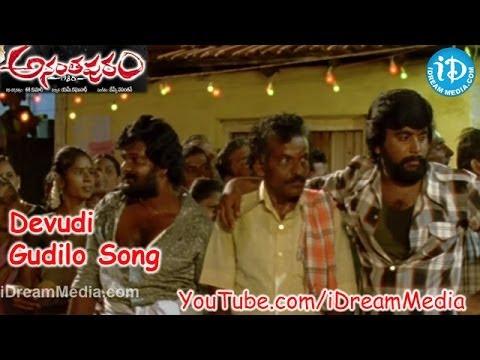 Devudi Gudilo Song - Ananthapuram 1980 Movie Songs - Colors Swathi - Jai