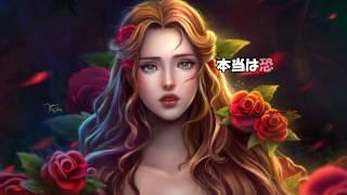 【衝撃雑学】本当は恐ろしいディズニー映画の原作「美女と野獣」...