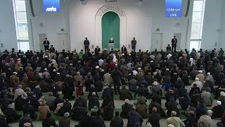 Pashto Translation: Friday Sermon 23 February 2018