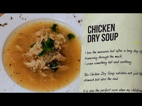 Chicken Rice Soup | Roopa Nabar