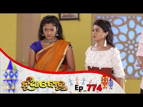 Nua Bohu | Full Ep 774 | 8th jan 2020 | Odia Serial – TarangTV