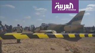 مصير الطائرة العسكرية الليبية التي هبطت في تونس