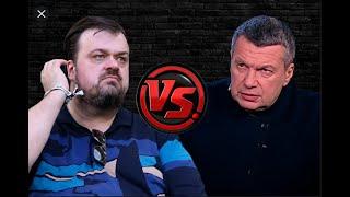 Василий Уткин и Соловьёв.