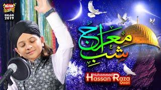 New Miraj Kalaam 2019 - Muhammad Hassan Raza Qadri - Shab e Miraj - Official Video - Heera Gold