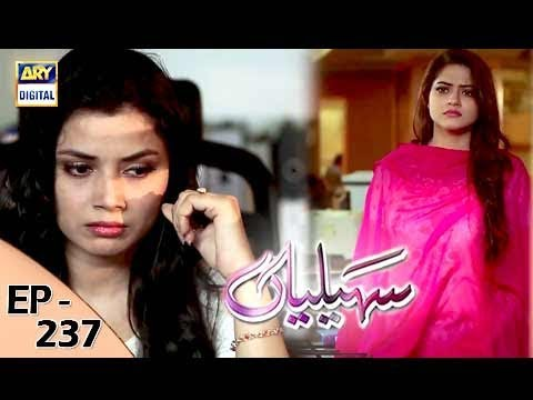 Saheliyaan - Episode 237 - 11th October 2017 - ARY Digital Drama