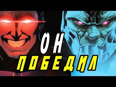 5 Сильнейших Злодеев, которых Бэтмен победил в СОЛО. Dc Comics.