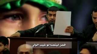 سيد حسين الموسوي ليلة 22 رمضان ابوقوة وفاة أمير المؤمنين
