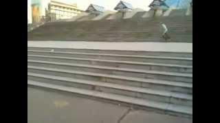 Skate à Bercy