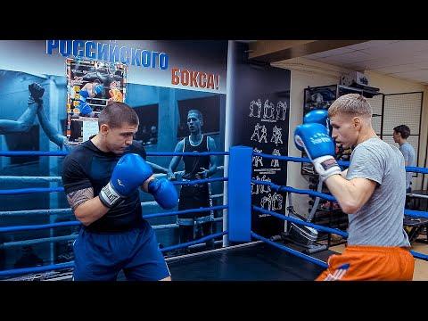 Спарринг тренировка по боксу. КМС против любителей, новичков. Выпуск 1