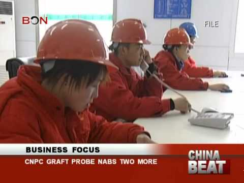 CNPC graft probe nabs two more - China Beat - April 15 ,2014