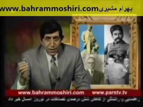 Bahram Moshiri 032513  علت رونویسی قرآن از روی تورات و تردید داشتن در وجود موسئ