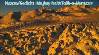 Mujhe Dekh Talibe Muntazir - HD - Beautiful Nazam Islam - © AhmadiGhulam