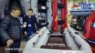Fregat: Лодки Фрегат на выставке