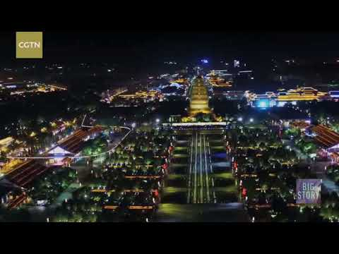 Beautiful China - Xi'an, Shaanxi Province