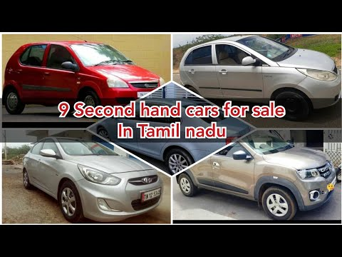 9 Cars used || Second hand car in Tamil nadu || Used car for sale in Tamil nadu
