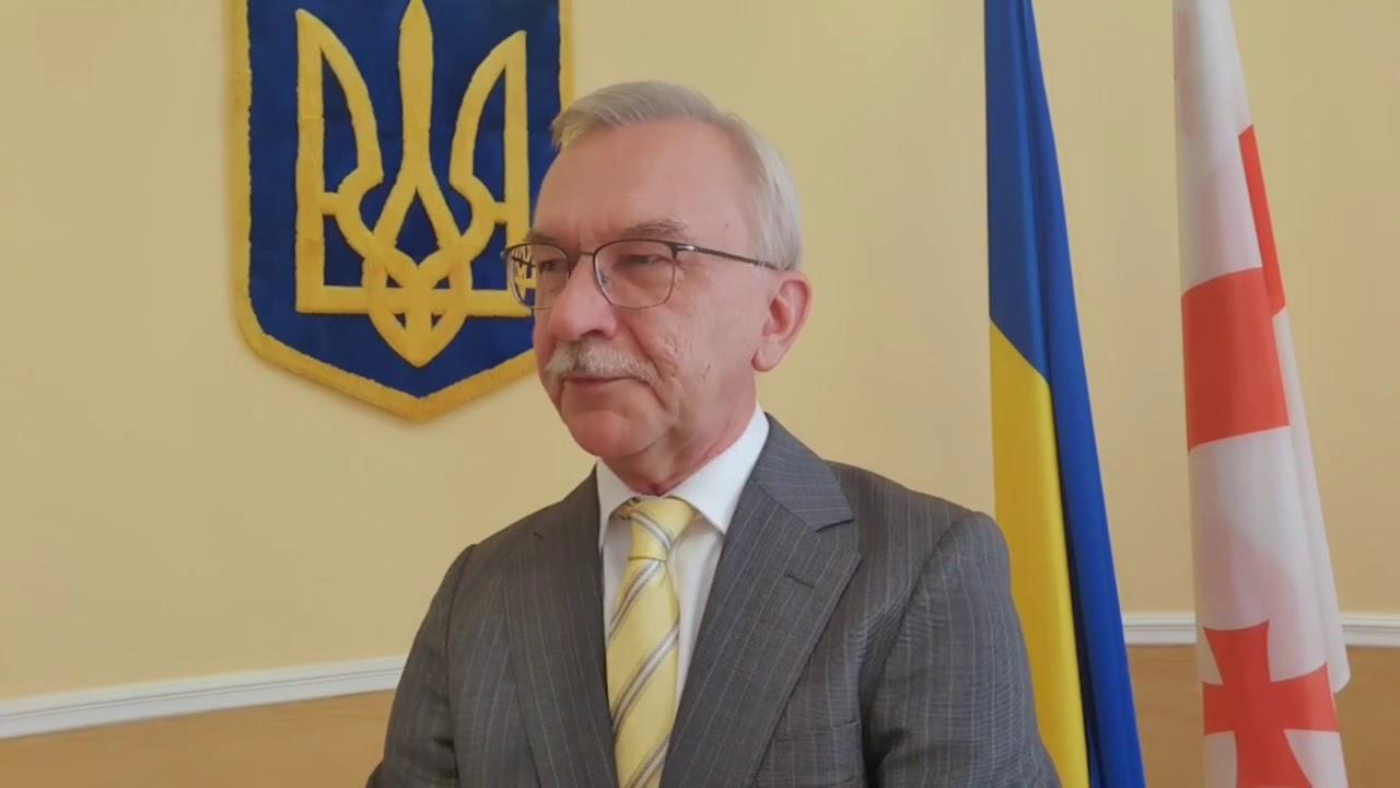 Посол Украины: российские танки были на полпути к Тбилиси. Пограничная ZONA Автор Егор Куроптев.