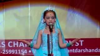Ubharte Kalakar 2015 Speech: Jai Ganga Maiya