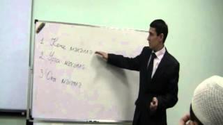 Теория и практика управления ММПО. Вопросы управления МРО. Лекция1