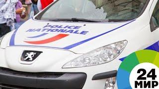 «Погиб за Францию»: обменявший себя на заложницу полицейский умер - МИР 24