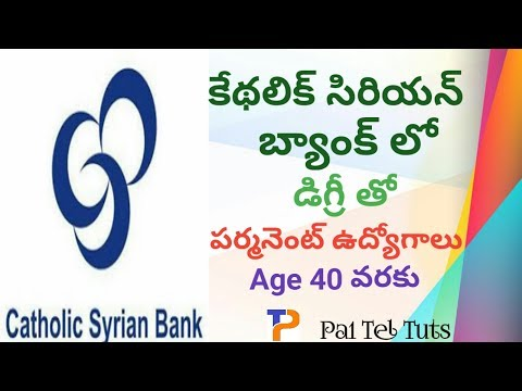 How to Get Permanent Job in Catholic Syrian Bank   in Telugu By Pa1 - Bank Jobs