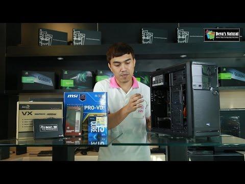 แนะนำ ชุดคอมประกอบ สำหรับ ผู้เริ่มต้นทำงานกราฟฟิค  ( Intel i3, Deva's SSD, QUADRO K420 )