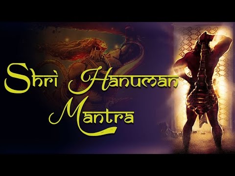 POWERFUL HANUMAN MANTRA :- HANUMAN JAYANTI - 108 TIMES - BY SURESH WADKAR ( FULL SONG )