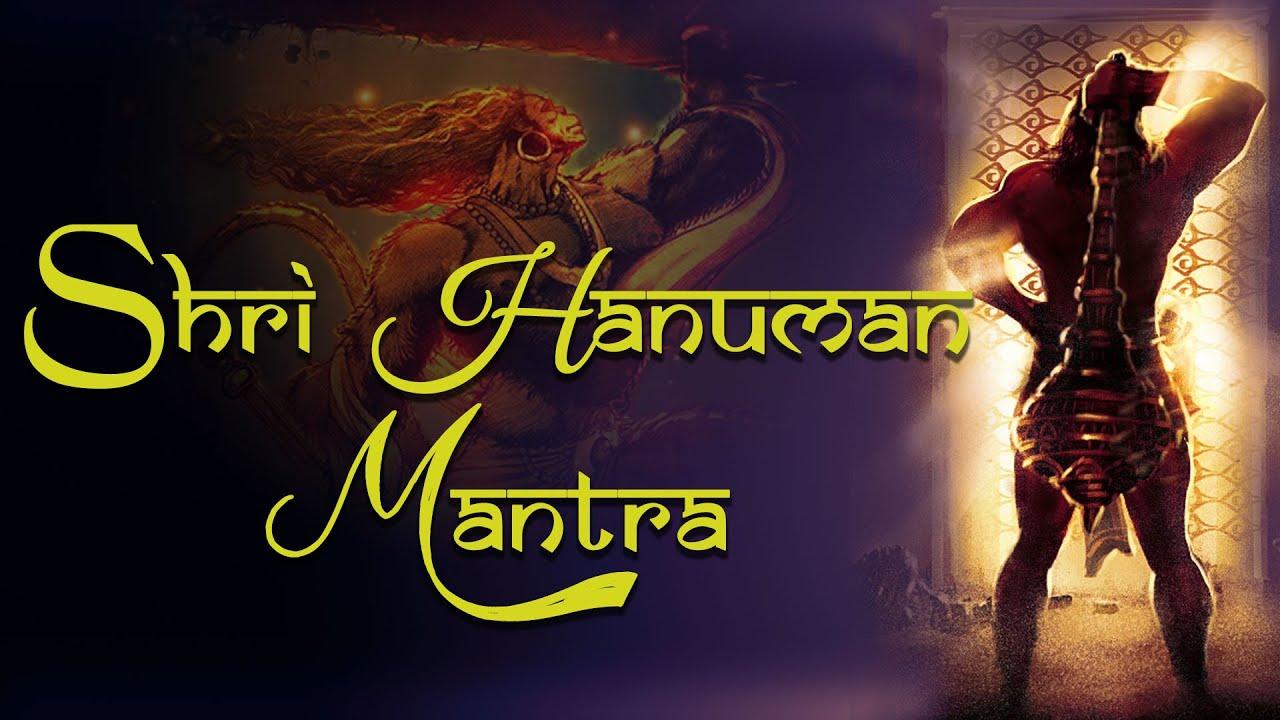 POWERFUL HANUMAN MANTRA :- HANUMAN JAYANTI - 108 TIMES - BY SURESH WADKAR (  FULL SONG )