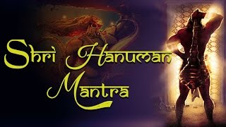 Shri Hanuman Mantra 108 Times By Suresh Wadkar - Hanuman Jayanti Special Songs - Devotional Songs