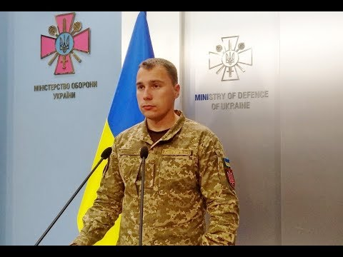 10.09.2018 Briefing Ministry of Defence of Ukraine spokeperson on frontline situation issues