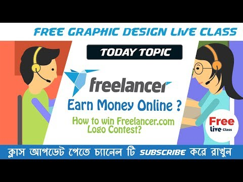 Graphic Design live Class  About online Carrier & Freelancer marketplace  Class 22 (Batch 01)